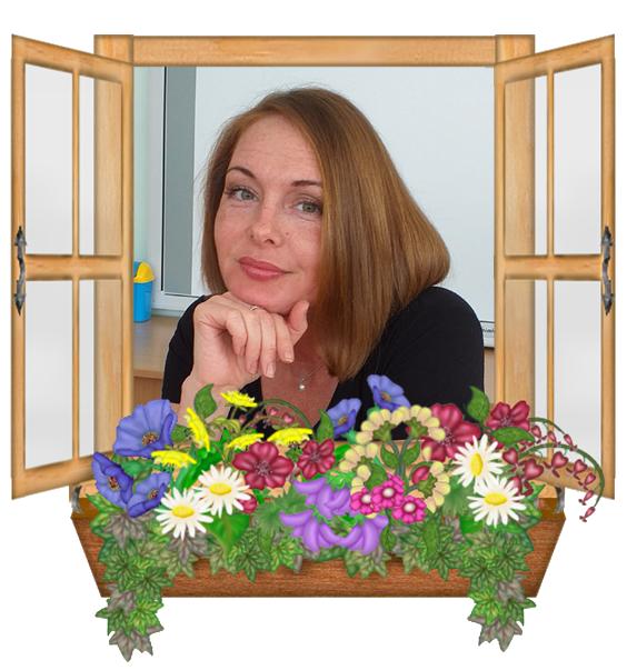 Столетова Наталья