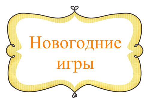 новог